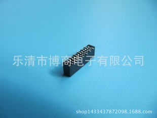 FPC插座1.0-16P无锁立贴正脚单面接 FPC/FFC连接器