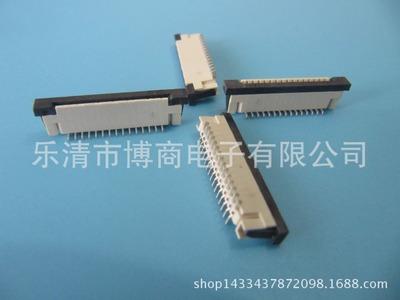 FPC/FFC连接器1.0间距16P带锁立贴正脚
