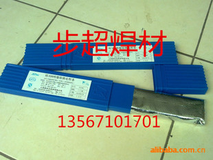 Z308铸铁焊条 各种型号铸铁焊条,保证质量