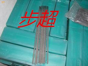 Ni102镍及镍合金焊条,保真质量,价格低