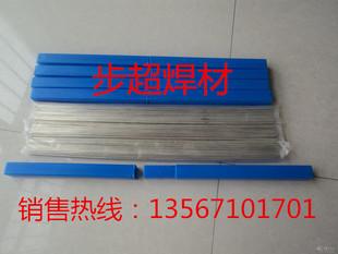 浙江杭州优质25%银焊条,银焊丝,银焊片,银焊环