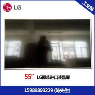 LG原装55寸液晶屏 LD550EUD-UFB1/UFB2 监视器液晶屏