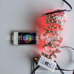 WIFI控制器RGB手机系统直接遥控的LED灯条灯带控制器七彩
