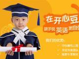 上海浦东 少儿英语口语培训 优质服务