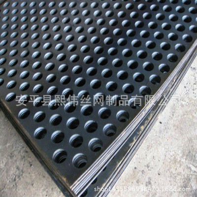 冲孔网厂家供应 冲孔板网 装饰板网 洞洞板