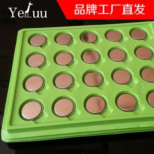 感应发光杯子钮扣电池专拍 cr2025 地摊热卖儿童玩具专用电池