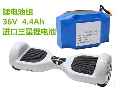 扭扭车锂电池组 三星36V4.4AH电动平衡车Battery 体感漂移车电池