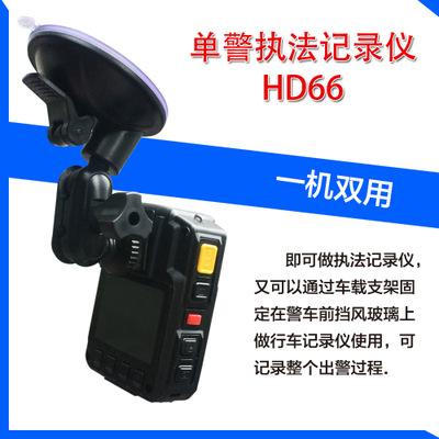 超广角170度执法记录仪 夜视仪 单警执法记录仪