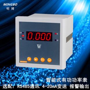 数字式功率测量仪表 S系列功率表(单/三相)数字式测控仪表