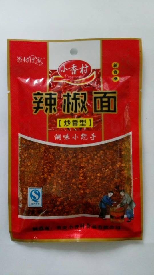 小香村炒香型辣椒面