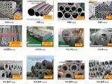 工业纯铁、电工纯铁、纯铁材料长期厂家供应
