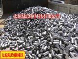 纯铁涨价前抄底原料纯铁圆钢、原料纯铁棒、机不可失失不再来