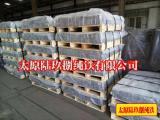 供应精密铸造用纯铁、YT01原料纯铁