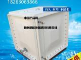 科能smc模压组合式玻璃钢生活消防森林水箱直销价格低