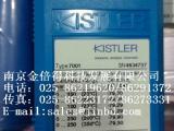 瑞士Kistler压力传感器