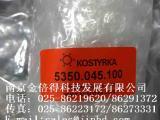 德国KOSTYRKA精密筒夹