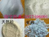 水工业滤料:南宁邕淼石英砂南宁石英砂滤料