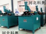 科奥对焊机 UNK数控美格网自动对焊机设备