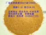 石家庄腾博饲料有限公司专营(进口DDGS DDGS)喷浆皮