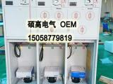 六氟化硫充气柜丨全绝缘环网柜丨共箱式充气柜