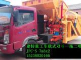 混凝土喷浆车 专业生产厂商—建特重工