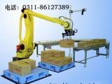 全自动码垛机器人生产线,金泰福特码垛机器人
