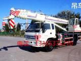 厂家直销12吨东风汽车吊