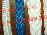 尼龙八股十二股双层编织船用绳缆