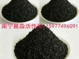 水工业滤料:南宁邕淼活性炭椰壳活性炭