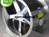 不锈钢排烟风机厂家 不锈钢风机价格
