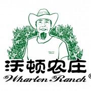 江苏沃顿食品有限公司的形象照片