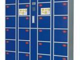 超市物品存放电子条码寄存柜