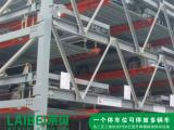 机械车库负二正三五层升降横移,特种钢丝绳安全防护