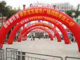 福州拱门出租/供应
