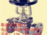 斯派莎克BSA6T截止阀 品质保障价格低廉