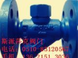 斯派莎克TD32F疏水阀 蒸汽系统NO1品牌