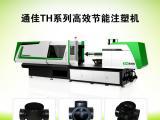 塑料检查井设备 检查井生产机器
