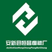 安新县恒昌棚被厂的形象照片