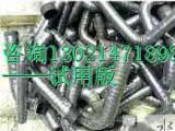 橡胶弯管 橡胶弯管厂家 橡胶弯管批发