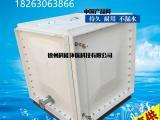 装配式SMC玻璃钢水箱价格消防玻璃钢水箱厂家