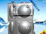 科能不锈钢水箱 聚氨酯/橡塑水箱 物美价廉