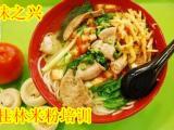 桂  林米粉培训 学桂  林米粉技术