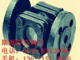 斯派莎克SG253观视镜 知名品牌 100%好品质