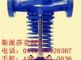 斯派莎克DLV7减压阀 蒸汽系统信赖者