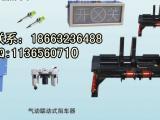 ZLQ- 127气动联动式阻车器