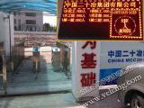 身份证三辊闸,上海实名制三辊闸