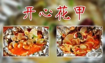 (奶茶,麻辣烫,关东煮,串串香,动物,常德鸭霸王,泡椒凤爪,章鱼小蜗牛寿司丸子图片