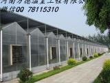 温室大棚|农业资材|PC阳光板温室
