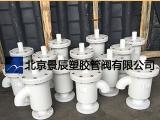 盐酸罐呼吸阀 PP/PVC呼吸阀 HXF-PP呼吸阀正确选购