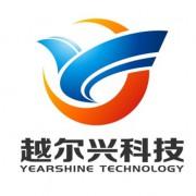 天津越尔兴电子可以有限公司的形象照片